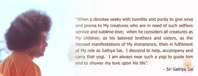 Namah Svabhya Svapathibhyascha Vo Namah