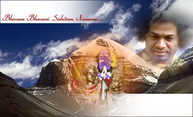 bhavambhavani_fbms