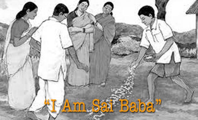 iamsaibaba_fbms