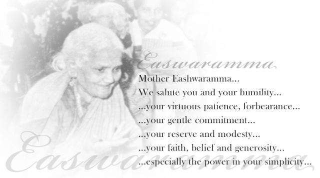 easwaramma_motherofsupremeavatar_2014