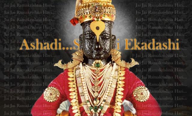 ashadi_shayani_ekadashi