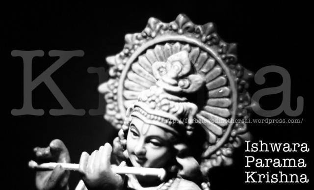 ishwara_parama_krishna_fbms