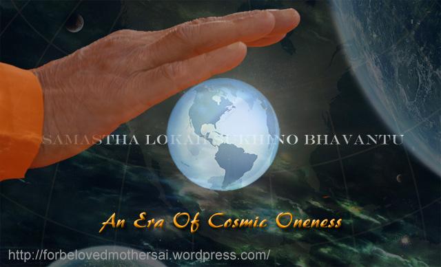 an_era_of_cosmic_oneness_fbms