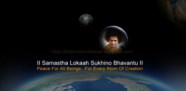 samastha_lokah_sukhino_bhavantu_august2014_fbms