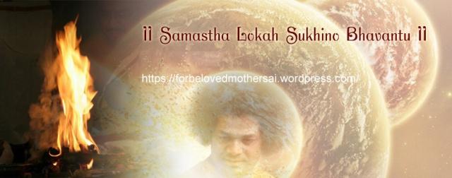 samasthalokahsukhinobhavantu_sept2014`