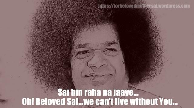 SaiBinRahaNaJaaye_fbms