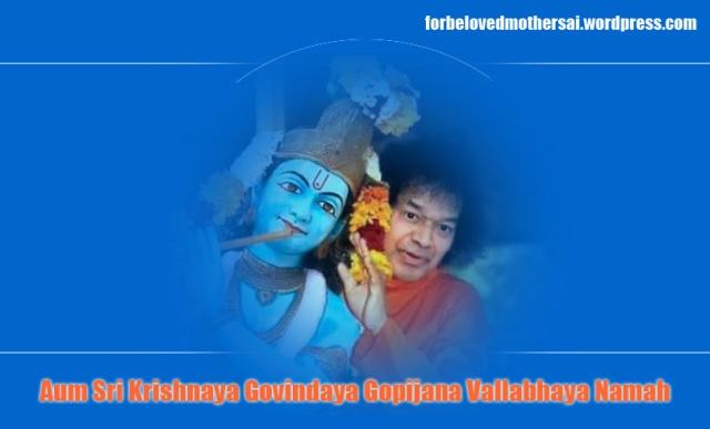 GopijanaVallabhayaNamah