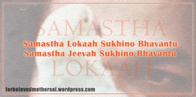 SamasthaLokaah_fbms