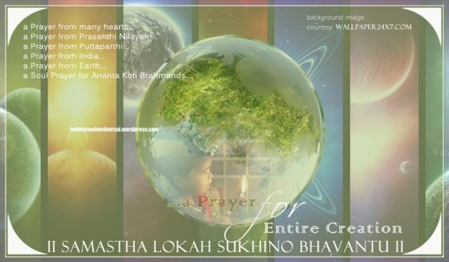 SamasthaLokahSukhinoBhavantu_09042016